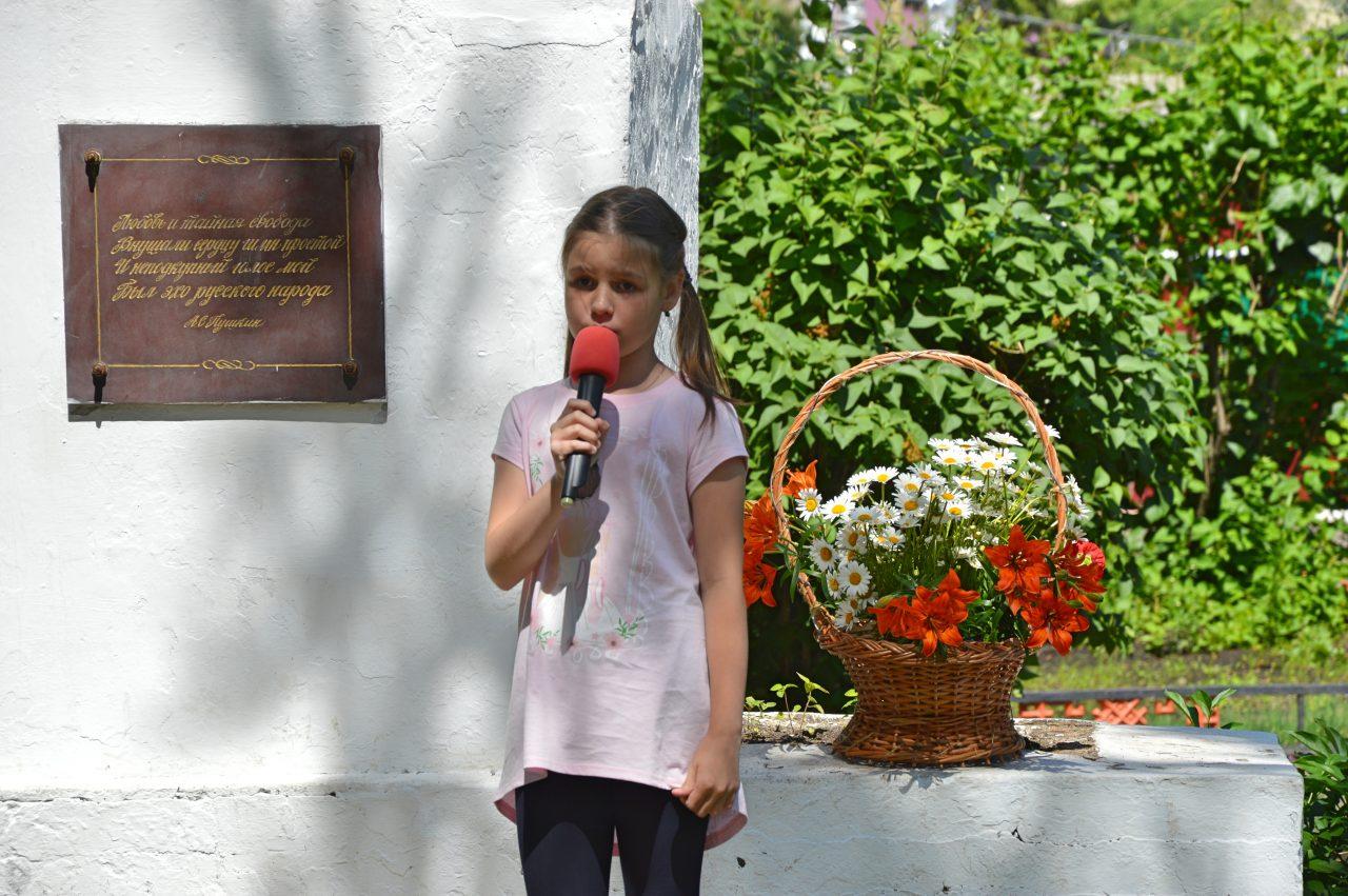Праздник поэзии в Алатыре, 2019 год 8