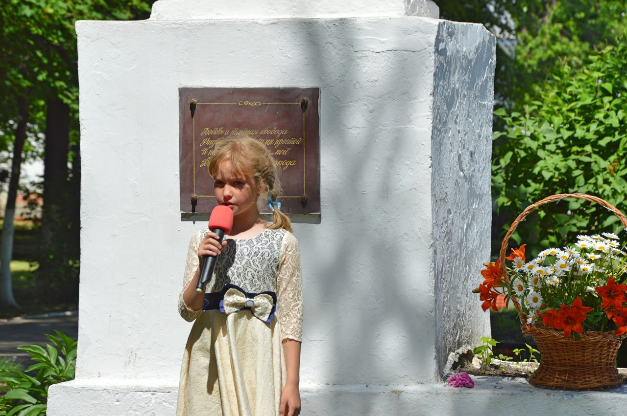 Праздник поэзии в Алатыре, 2019 год 11