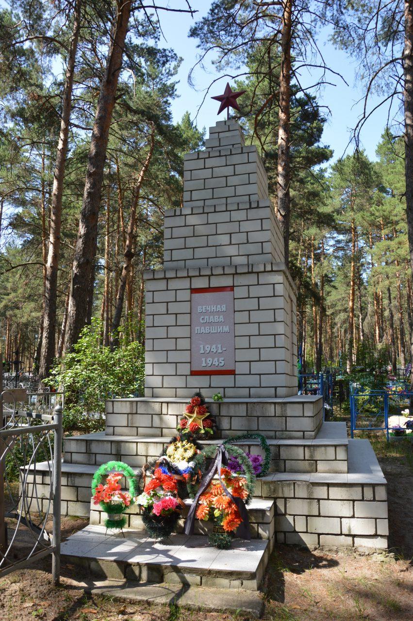 Память солдат увековечат в Главном храме ВС РФ 2