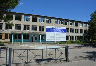В Алатыре ведется капитальный ремонт школы № 11