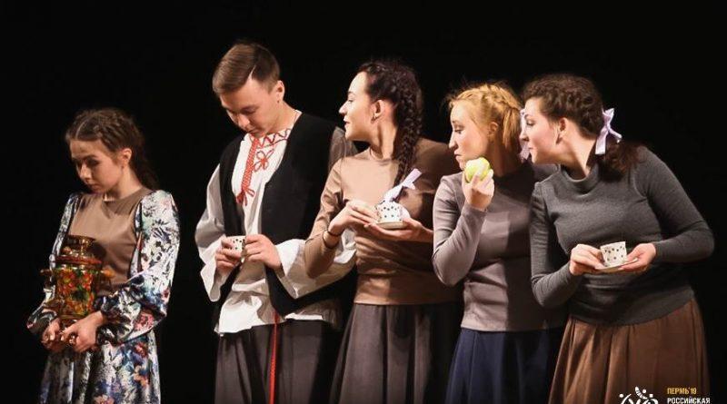 Театральный коллектив из Чувашии стал призером фестиваля «Российская студенческая весна»