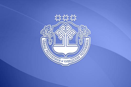 Итоги работы Мининформполитики Чувашии в 2018 году обсудили на заседании Кабинета Министров региона