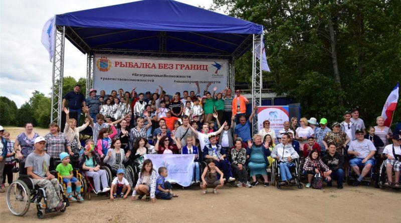 более 150 молодых людей с ограниченными возможностями здоровья