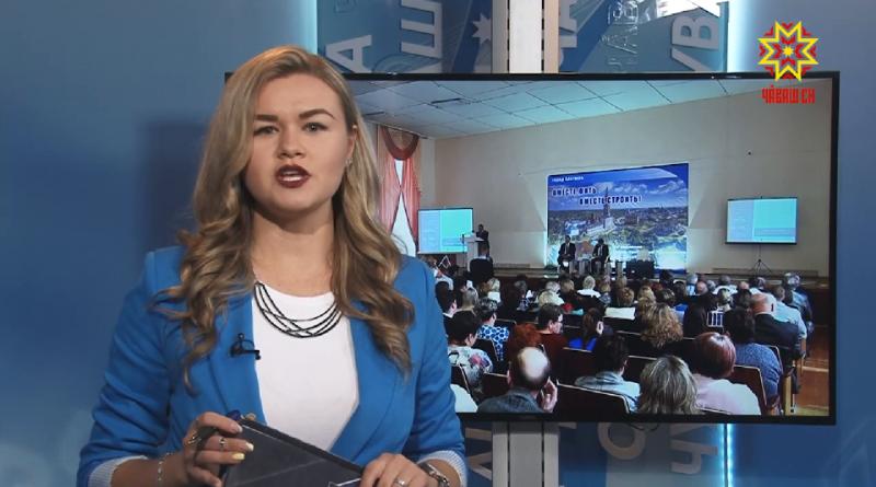 В Алатыре подвели итоги социально-экономического развития