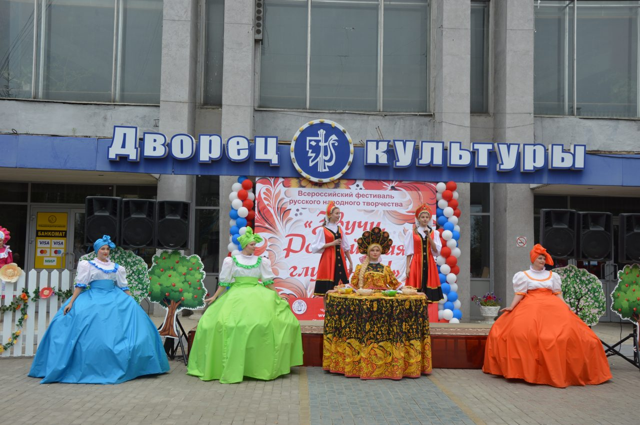 Жители Алатыря и его гости отмечают День рождения города 2