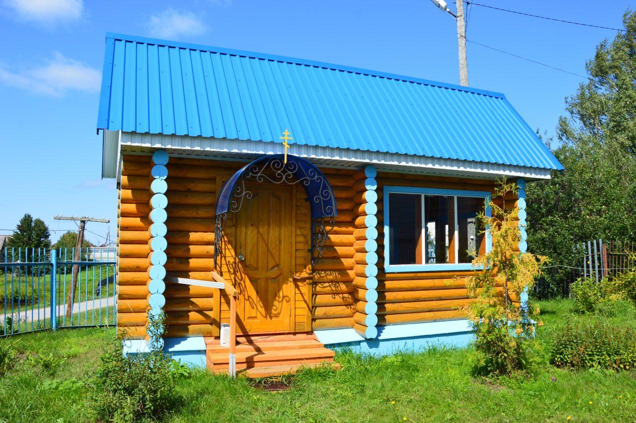 Точки роста: Алтышевское сельское поселение 14