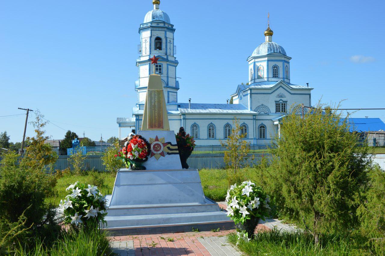 Точки роста: Алтышевское сельское поселение 18