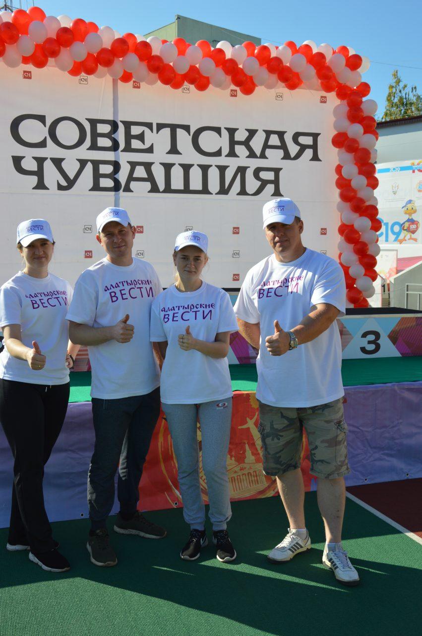 """""""Советская Чувашия"""" собрала любителей спорта"""