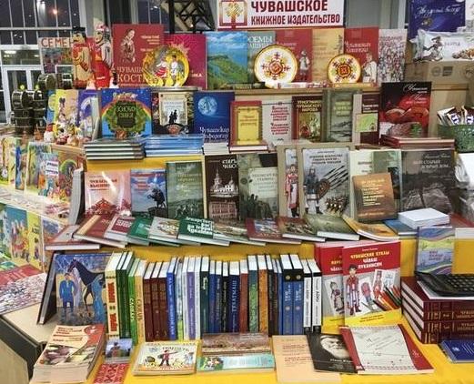 Алатырцев приглашают на презентацию двух книг местных авторов