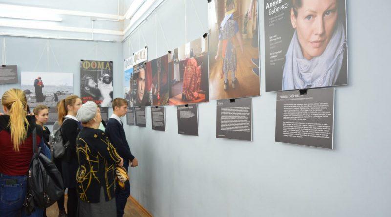 В течение двух дней алатырцы имели возможность насладиться фотовыставкой «Верующие»