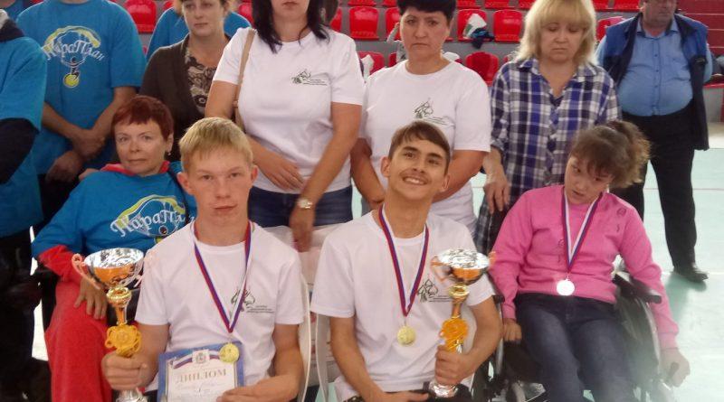 Алатырские ребята -победители межрегиональных соревнований по бочча среди детей и спортсменов с поражением опорно-двигательного аппарата