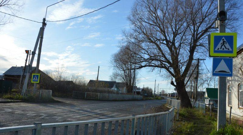 Точки роста: Ахматовское сельское поселение