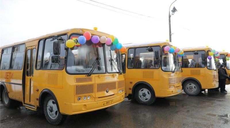 В Алатырь приехал новый школьный автобус