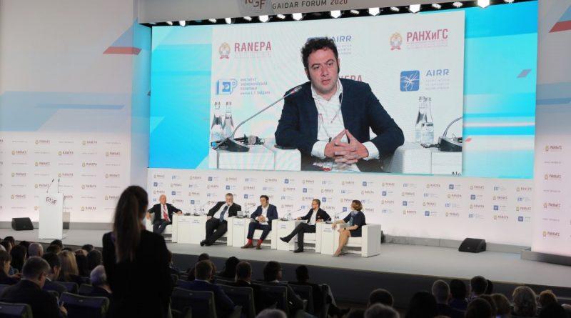 Участие в мероприятиях Гайдаровского форума принял Глава Чувашии Михаил Игнатьев