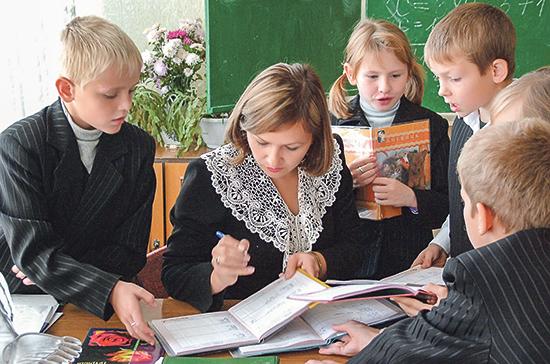 В Чувашии стартовала программа  «Земский учитель»