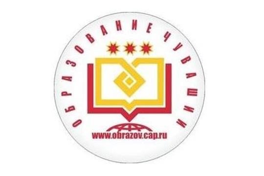 Учреждения СПО Чувашской Республики вошли в рейтинг ТОП-500 по Российской Федерации