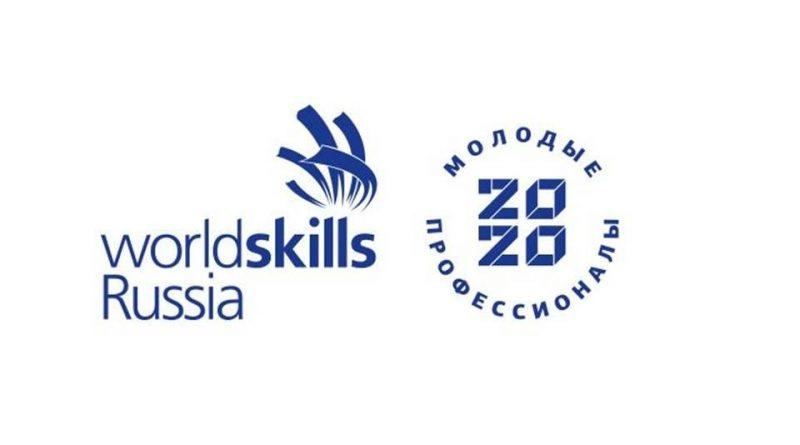 Заявочная компания VIII Открытого регионального чемпионата «Молодые профессионалы» (WorldSkills Russia) стартовала в Чувашской Республике