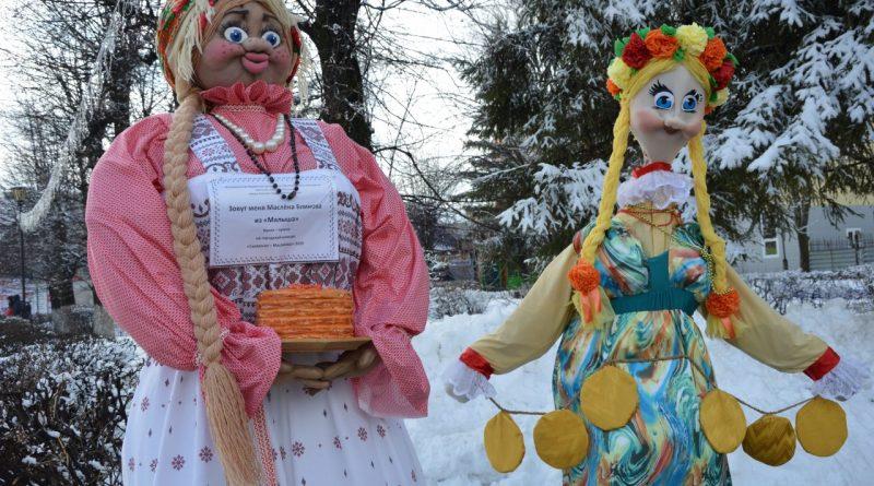 Масленицей в Алатыре проводили зиму 1