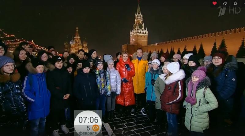 """Школьники из Алатыря попали в эфир первого канала, став участниками передачи """"Доброе утро"""""""