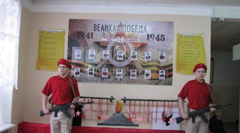 В память о педагогах-фронтовиках