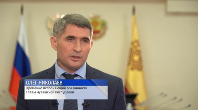Обращение Олега Николаева в связи с ситуацией по коронавирусу