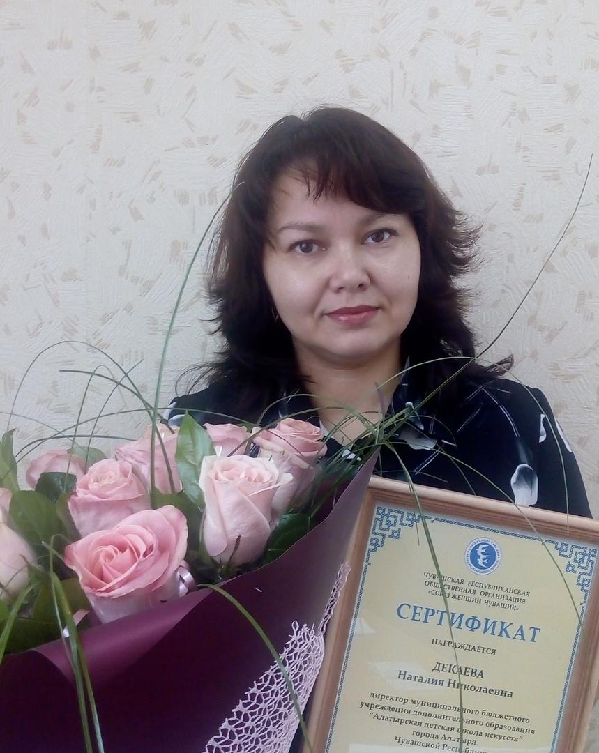 ЖЕНЩИНЫ АЛАТЫРЯ И АЛАТЫРСКОГО РАЙОНА – УЧАСТНИЦЫ РЕСПУБЛИКАНСКОГО КОНКУРСА «ЖЕНЩИНА-ЛИДЕР – 2020»
