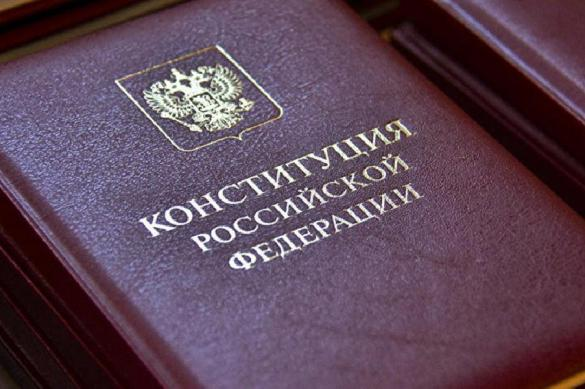 Какие поправки россияне считают важнейшими?