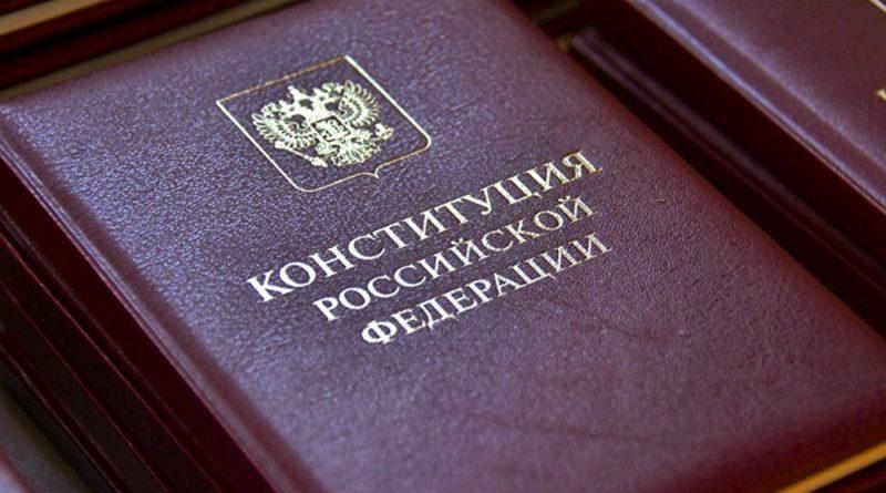 Президент Чувашского национального конгресса Николай Угаслов прокомментировал поправки в Конституции