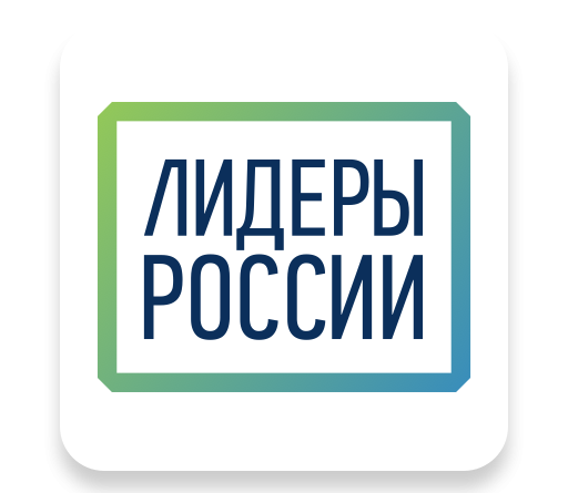 Черновик 756