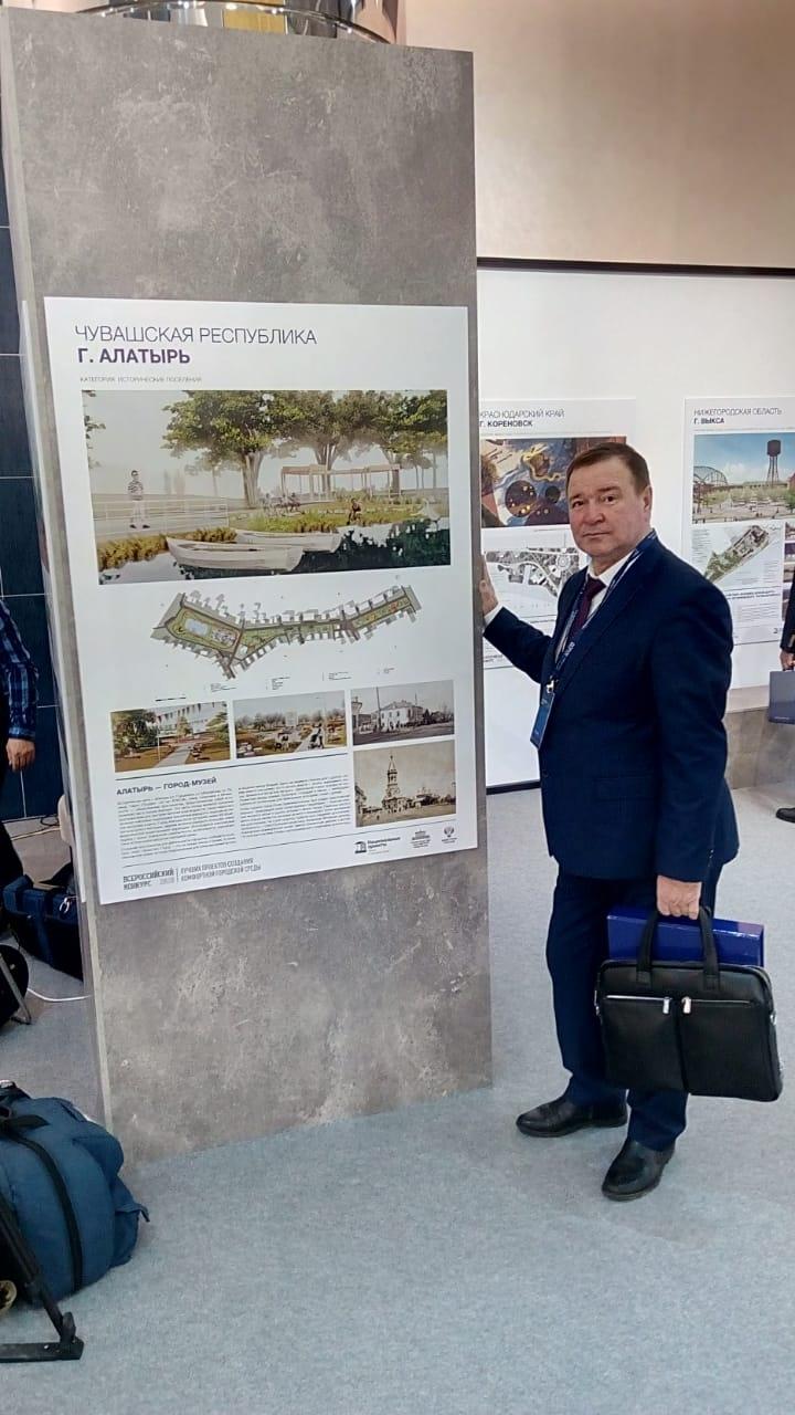 В Алатыре будет реализован проект по благоустройству исторической части города 9