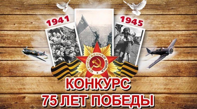 Черновик 768