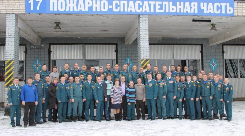 Свой профессиональный праздник отмечают сотрудники 17 пожарно-спасательной части 3