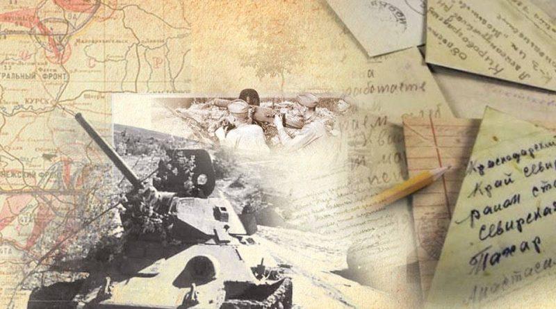 Удивительные истории из фронтовой жизни