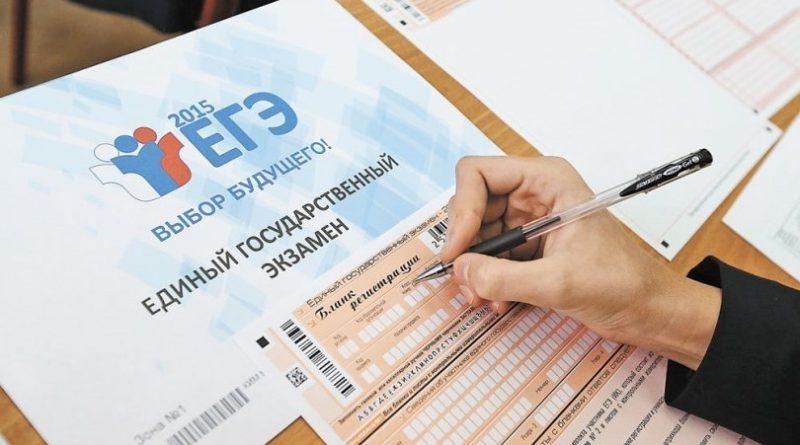 Для успешной сдачи ЕГЭ и поступления в вузы в Чувашии-все условия
