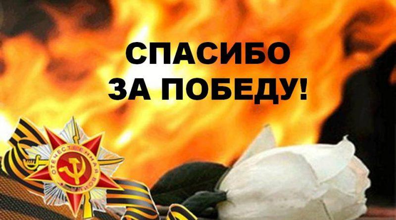 лег Николаев поручил обеспечить республиканскую единовременную выплату Ветеранам Великой Отечественной войны до 9 мая.