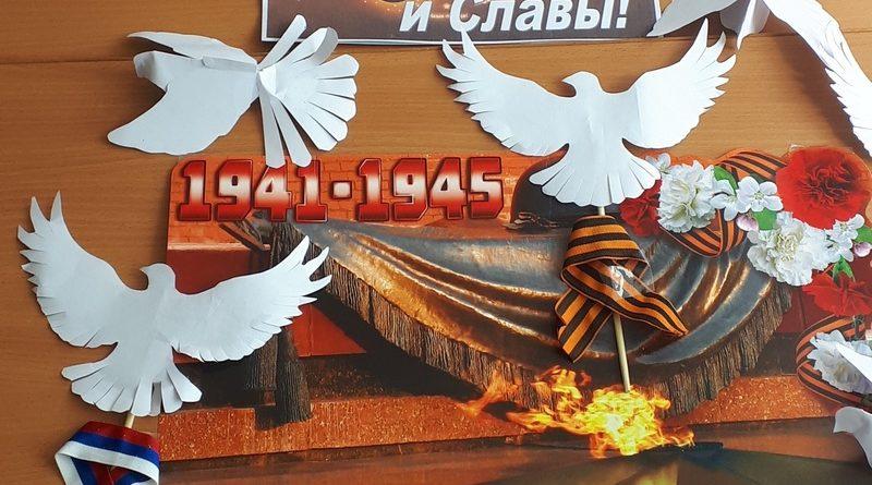 Библиотеки Алатырского района приняли участие во флешмобе «Голубь мира»