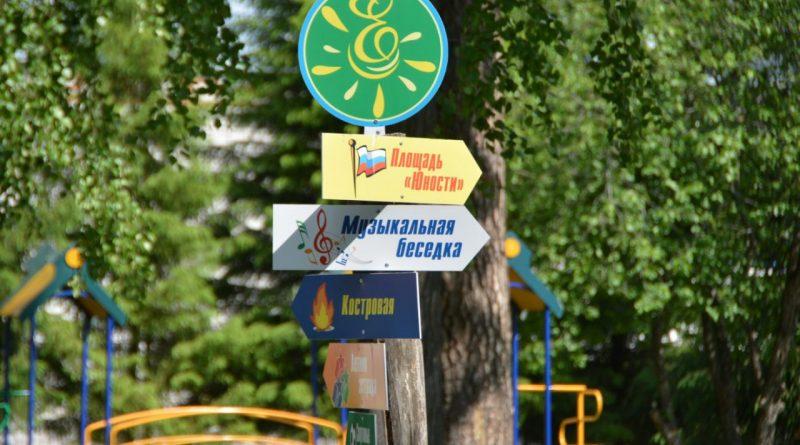 Детские лагеря будут работать