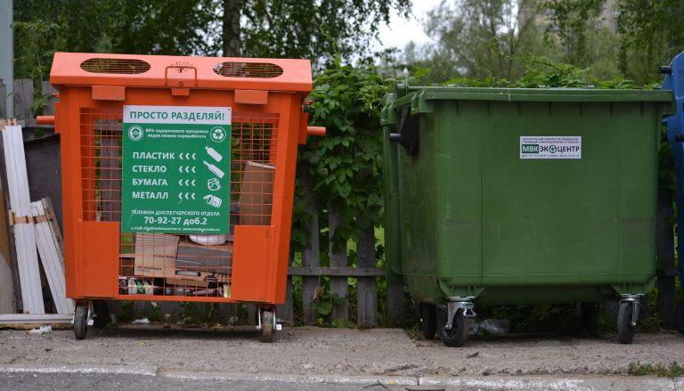В Чувашии мусорный регоператор не нашел контакта с людьми