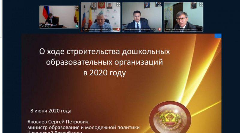 Олег Николаев поручил ускорить строительство детского сада