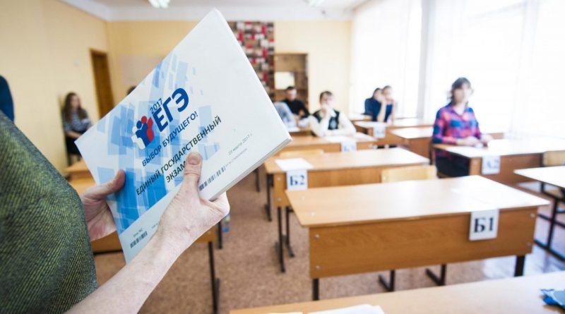 В Чувашии школьники будут сдавать ЕГЭ по 9 человек