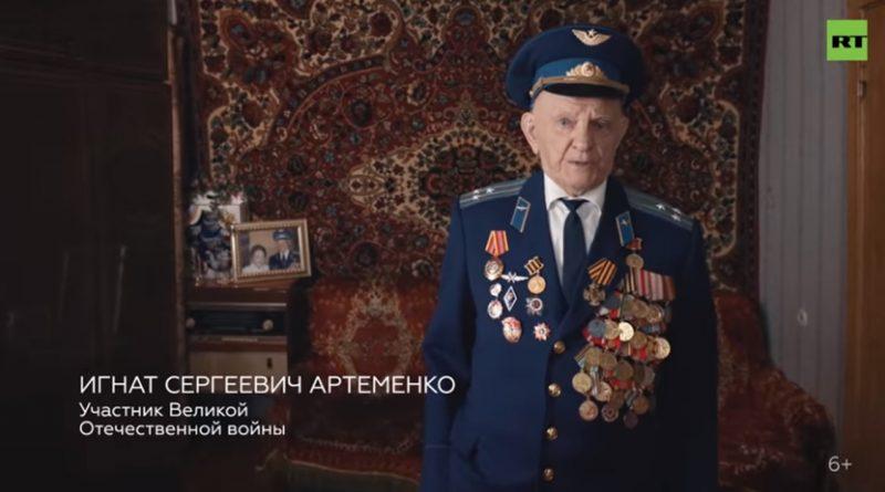 Общественность возмущена безнаказанностью оскорблений участгника Великой Отечественной войны Игната Артеменко
