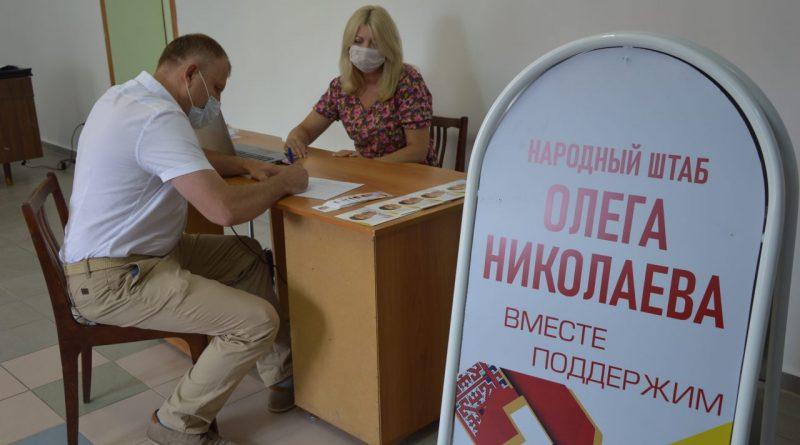 В Алатыре открылся Народный штаб Олега Николаева. 3