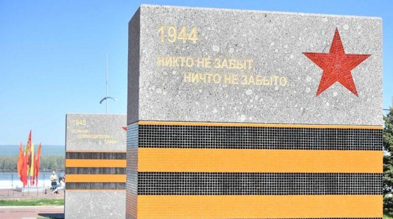 Почетное звание «Город трудовой доблести» присвоено восьми городам Приволжского федерального округа