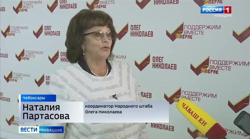 Почему волонтеры продолжают сбор подписей в поддержку Олега Николаева?