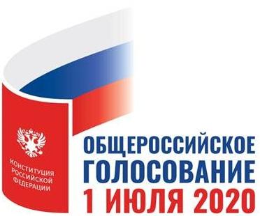 В Чувашской Республике открылись 1162 избирательных участка