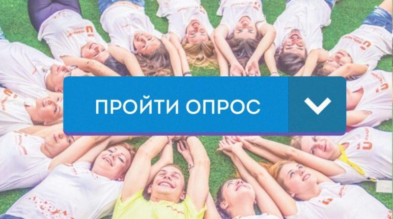 Активной молодежи предлагается п