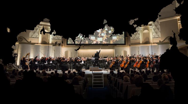 Для культурного развития граждан -виртуальный концертный зал