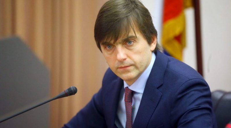 Сегодня Чувашию посетит Министр просвещения России Сергей Кравцов