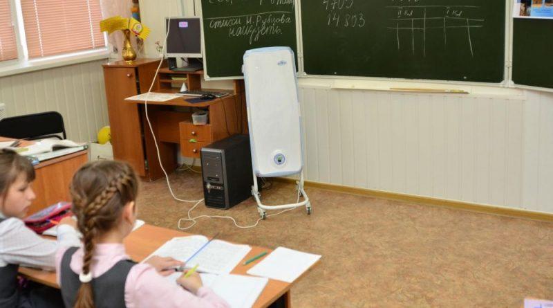В Чувашии выделено почти 153 млн рублей на рециркуляторы воздуха для школ и детсадов