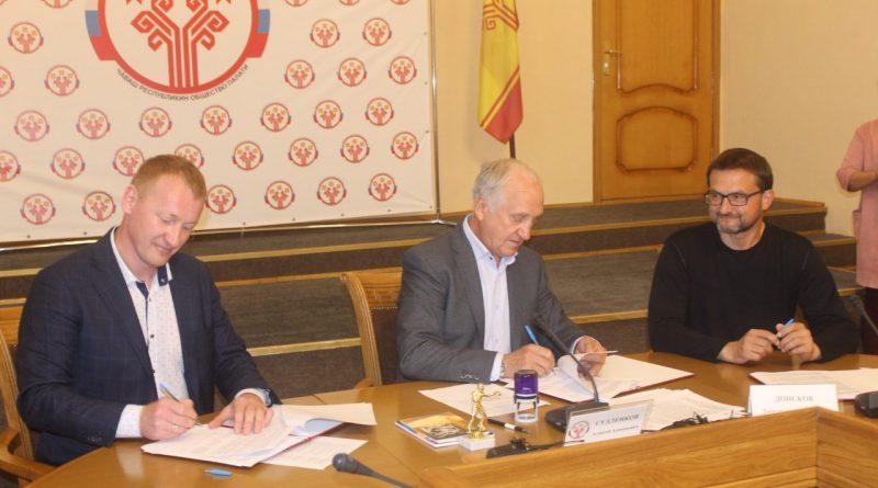ВЫБОРЫ 2020 / НОВОСТИ Представители партий и НКО Чувашии подписали соглашение о сотрудничестве по наблюдению за выборами